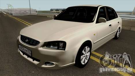 Hyundai Accent Stock White для GTA San Andreas