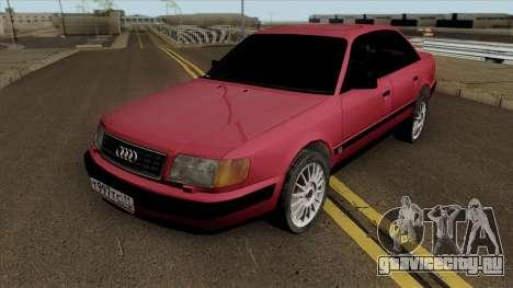 Audi 100 C4 Quattro для GTA San Andreas