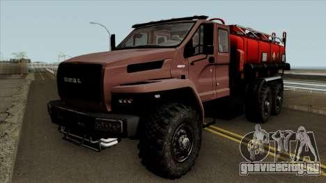 Урал Next Neo Бензовоз для GTA San Andreas
