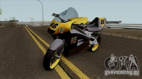 Insanity NRG-500 HD (2018) для GTA San Andreas