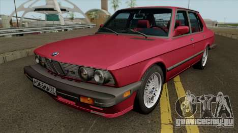 BMW M5 1985 для GTA San Andreas