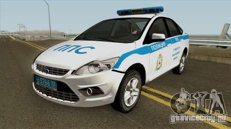 Ford Focus 2009 Police для GTA San Andreas