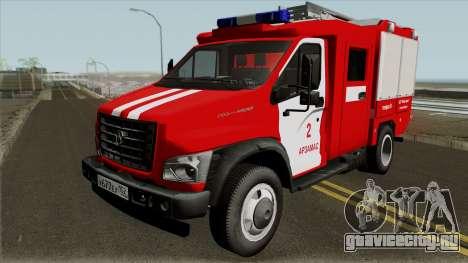 ГАЗон NEXT Пожарная АПЛ Города Арзамас для GTA San Andreas