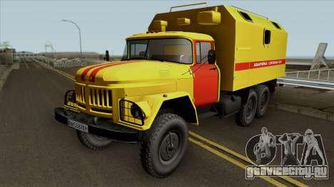 ЗиЛ-131 Аварийная газовая служба Украины для GTA San Andreas