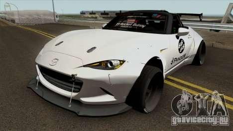 Mazda MX-5 Miata Rocket Bunny 2017 Race для GTA San Andreas