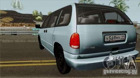 Dodge Caravan 1996 для GTA San Andreas