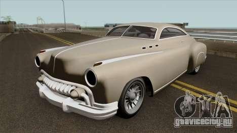 Albany Hermes GTA V для GTA San Andreas