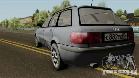 Audi 80 B4 Avant 2.8E V6 для GTA San Andreas