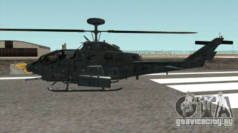AH 1W Super Cobra Gunship для GTA San Andreas
