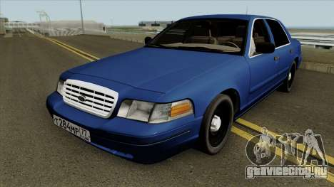 Ford Crown Victoria Elegant для GTA San Andreas