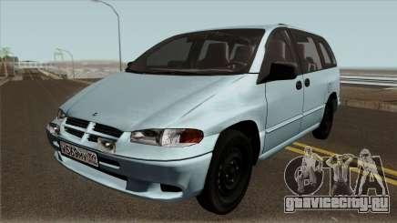 Dodge Caravan 1996 Classic для GTA San Andreas