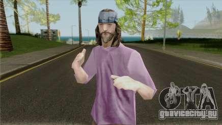 Beta Hippie для GTA San Andreas