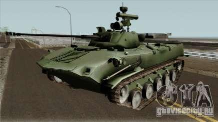 БМД-2 для GTA San Andreas