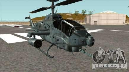 AH 1W Super Cobra Gunship для GTA San Andreas