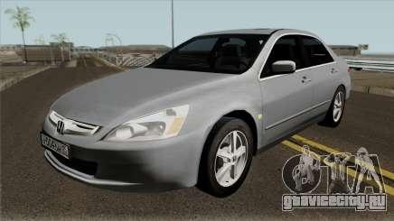 Honda Accord 2004 Sedan для GTA San Andreas