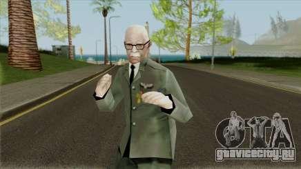 Пожилой Генерал Армии для GTA San Andreas