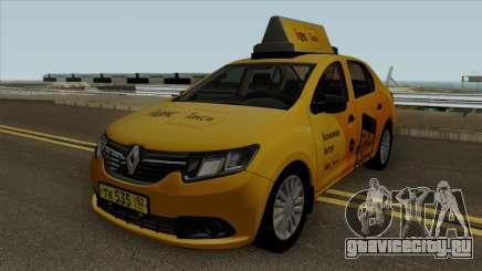 Renault Logan 2017 Яндекс Такси для GTA San Andreas
