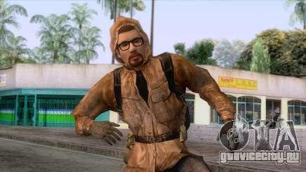 Фримен в костюме сталкера для GTA San Andreas