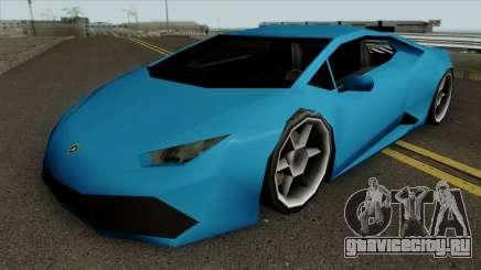 Lamborghini Huracan LQ для GTA San Andreas