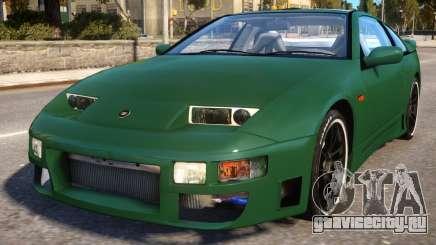 Nissan Fairlady Z32 для GTA 4
