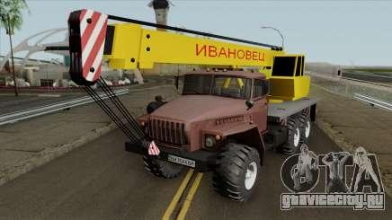Урал 4320 Кран Ивановец для GTA San Andreas