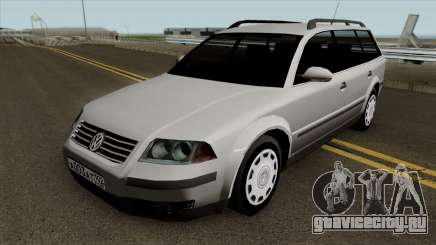 Volkswagen Passat B5+ Wagon для GTA San Andreas