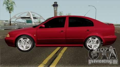 Skoda Octavia Liftback для GTA San Andreas вид слева