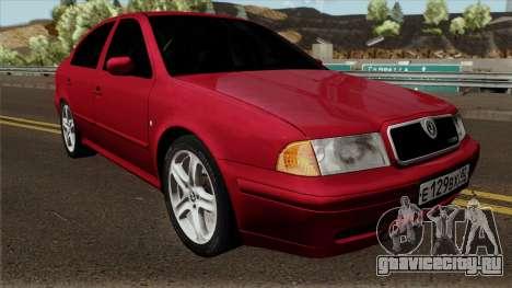Skoda Octavia Liftback для GTA San Andreas вид изнутри
