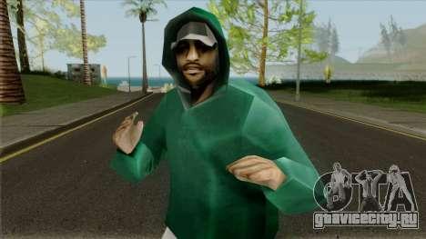 New Fam1 Big для GTA San Andreas