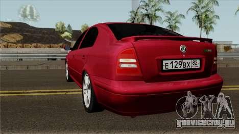 Skoda Octavia Liftback для GTA San Andreas вид сзади слева
