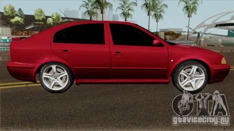 Skoda Octavia Liftback для GTA San Andreas вид сзади