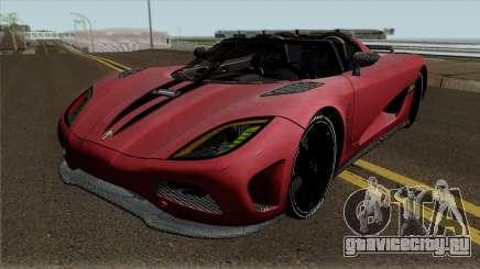 Koenigsegg Agera Targa для GTA San Andreas