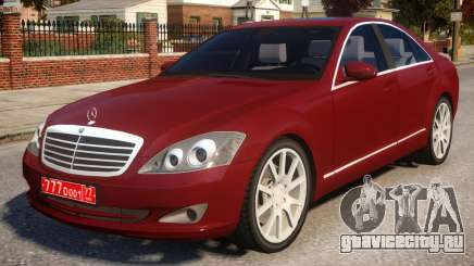 Mercedes-Benz S600 W221 Red для GTA 4