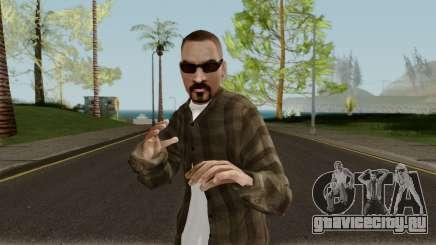New Hmycr для GTA San Andreas