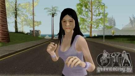 New Sofyst для GTA San Andreas