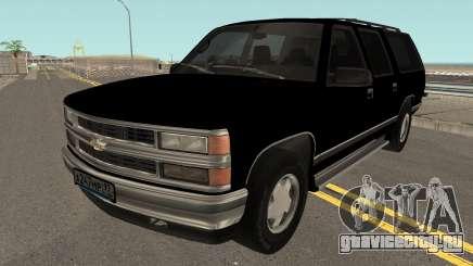 Chevrolet Suburban GMT400 1998 FBI для GTA San Andreas