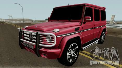 Mercedes-Benz G55 AMG HQ для GTA San Andreas
