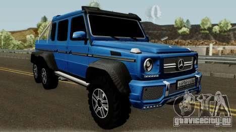Mercedes-Benz AMG G63 6×6 для GTA San Andreas