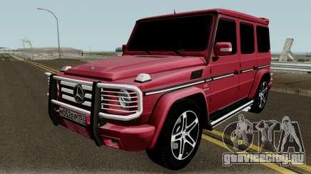 Mercedes-Benz G55 AMG HQ для GTA San Andreas