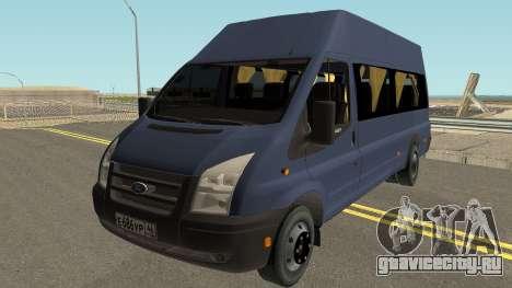 Ford Transit HQ для GTA San Andreas