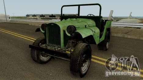 ГАЗ-64 Пигмей Опытный (Р-1) 1941 для GTA San Andreas