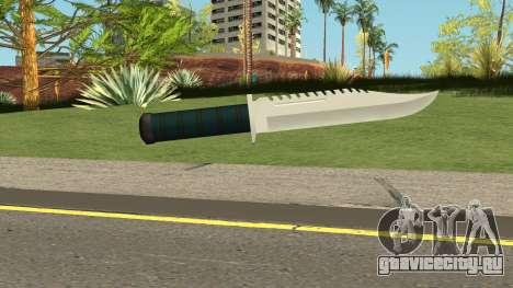 Knife HQ (With HD Original Icon) для GTA San Andreas
