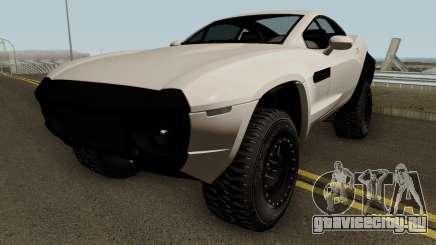 Local Motors Rally Fighter HQ для GTA San Andreas