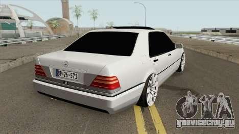 Mercedes-Benz (S-Class) W140 для GTA San Andreas