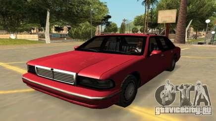 Горячий Premier с значки и дополнения для GTA San Andreas