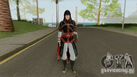 Evie Frye (Assassins Creed Syndicate) для GTA San Andreas