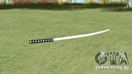 Katana (HD) для GTA San Andreas