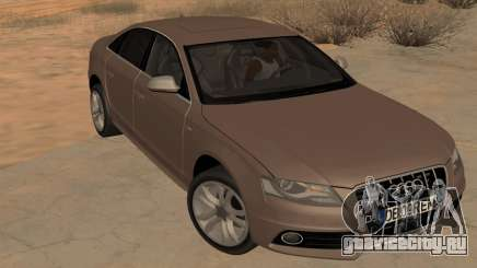 Ауди С4 Б8 для GTA San Andreas