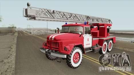 ЗиЛ 131 (Припять) для GTA San Andreas
