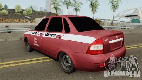 Lada Priora (COVID-19 Control) для GTA San Andreas